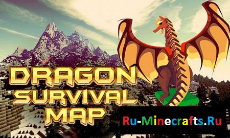 Карта Dragon Survival 1.7.10