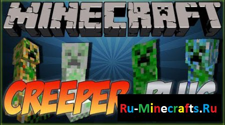 Мод Creepers Plus 1.7.10