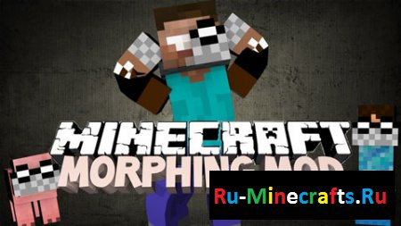 Morphing Mod 1.7.10