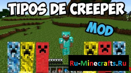 Мод Varied Creepers 1.7.2
