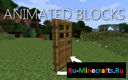 Мод Animated Blocks 1.7.10