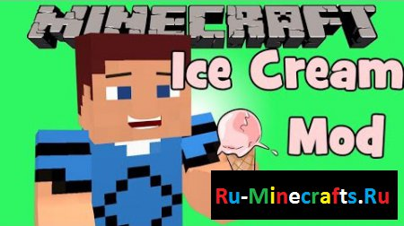 Мод The Ice Cream 1.7.2