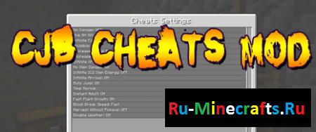 Мод CJB Cheats 1.7.10
