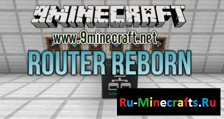 Мод Router Reborn 1.7.10