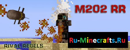 Мод Rival Rebels 1.7.10