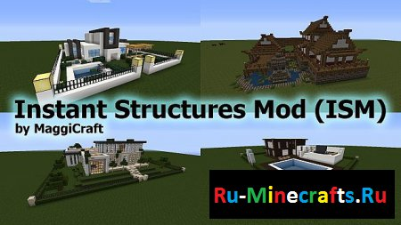 Мод Instant Structures 1.7.10