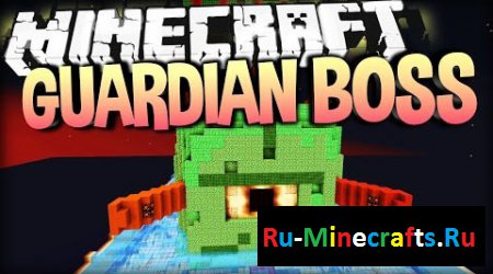 Карта Guardian Boss Fight 1.8