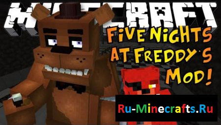 Мод Five Nights at Freddy's 1.7.10