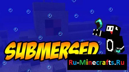 ����� �� ����������� Submersed Map 1.8