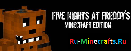Ресурс пак Five Nights at Freddy's 1.8