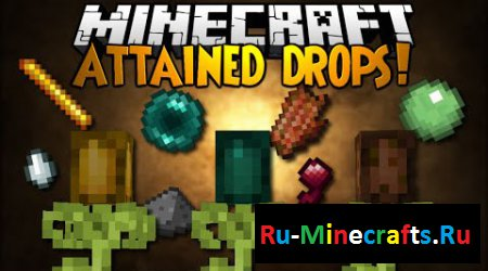 Мод Attained Drops 1.7.10