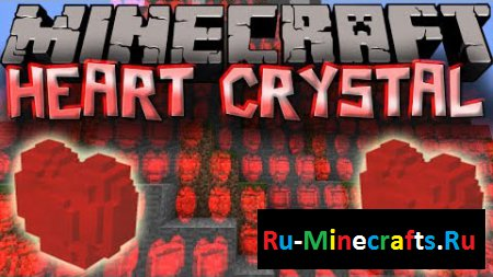 Мод Heart Crystals 1.7.10