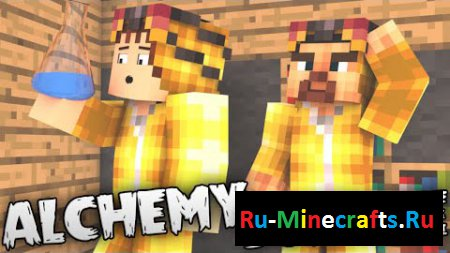 Мод Alchemicraft (Alchemy Science) 1.7.2