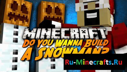 Карта Do You Wanna Build A Snow Golem 1.8
