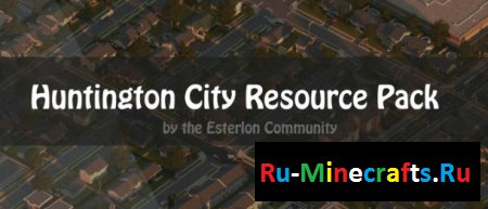 Ресурс пак Huntington City [Modern Realistic] 1.8.2