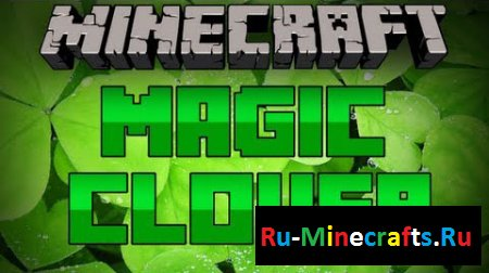Мод Magic (Lucky) Clover 1.8