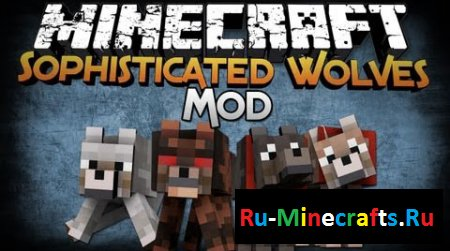 Мод Sophisticated Wolves 1.8.1