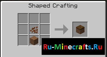 Мод Recipes Plus 1.7.10