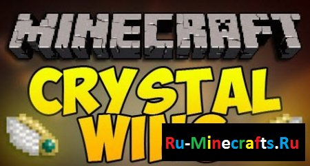 Мод Crystal Wing 1.8