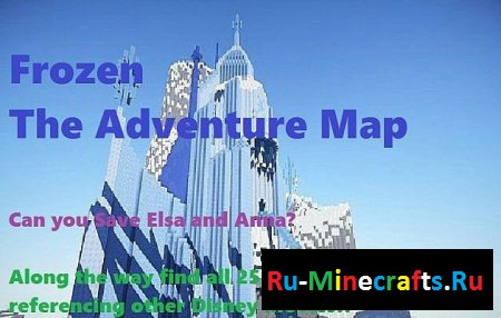 ����� Disney Frozen Adventure 1.8.4