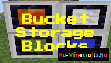 Мод Bucket Storage Blocks 1.8