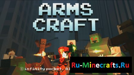 "Игра ""Arms Craft:Pixel SpaceGun FPS"""