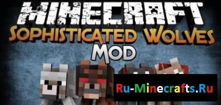 Мод Sophisticated Wolves для Minecraft 1.8.9