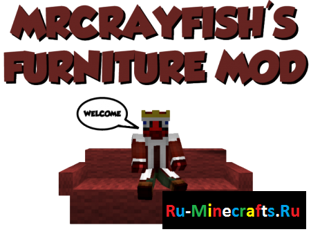 Мод MrCrayfish's Furniture для Minecraft 1.8.9