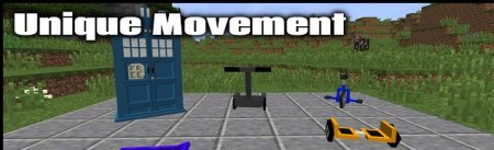 Мод Unique Movement для Minecraft 1.8.9