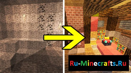 ����� Transforming Redstone Cave ��� Minecraft 1.8.9
