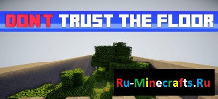 ����� Don't Trust The Floor ��� Minecraft 1.8.9