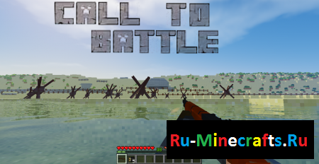 Мод Call to Battle-The WWII Mod для Minecraft 1.7.10 и выше
