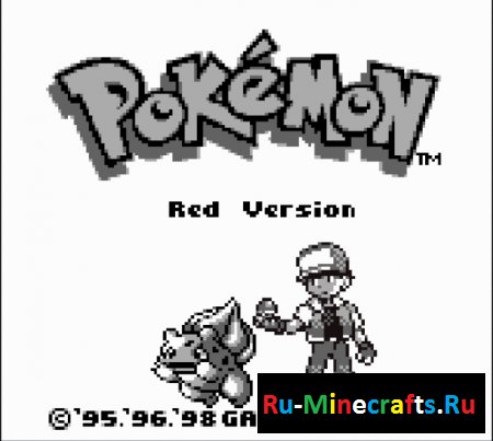 Карта Pokemon Red для Minecraft 1.11.2