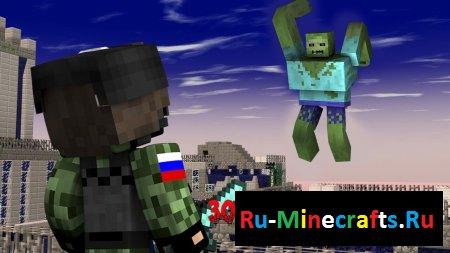 Смотреть видео Майнкрафт (Minecraft) АПОКАЛИПСИС - СПЕЦНАЗ ПРОТИВ ЗОМБИ 2017 года онлайн